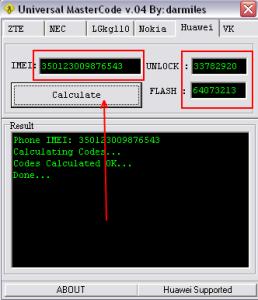 Unlock Airtel datacard,Unload Huawei 3G modem